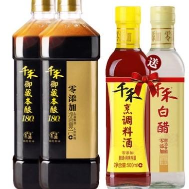 千禾 御藏本酿 180天酱油 1L*2瓶 + 白醋500ml + 料酒500ml