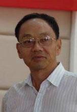 姚道中教授