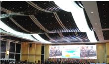 第九届亚欧会议