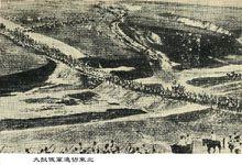 《天津条约》