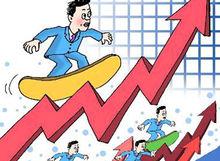 防止信贷资金进入股市