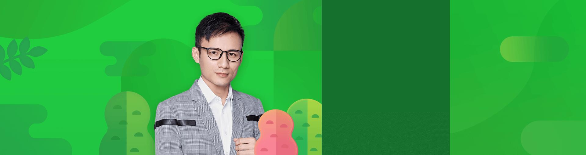 新初一数学金牌菁英秋季班(孟亚飞每周六14:00)